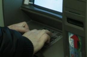 Из «Пятерочки» на проспекте Ветеранов вынесли банкомат