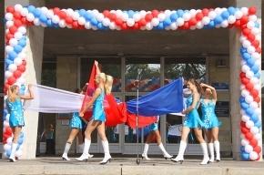 В Приморском районе День Флага отметили концертом и автопробегом