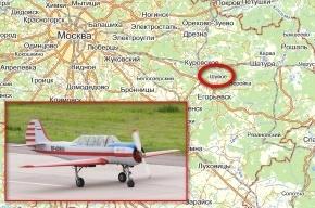 Под Москвой разбился спортивный самолет Як-52