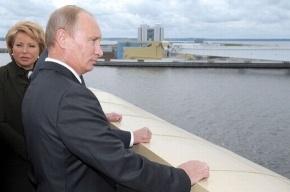 Матвиенко, Путин и Козак открыли в Петербурге дамбу