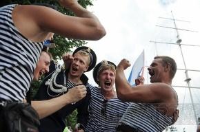Город отпраздновал День ВМФ: фоторепортаж