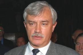 Медведев снял с должности Матвиенко и назначил временного губернатора