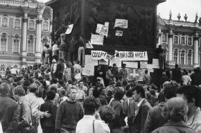 Выставка «Август 1991 года» напомнит о событиях тех дней