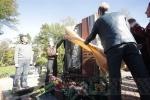 Фоторепортаж: «Памятник Роману Трахтенбергу появился в Петербурге»