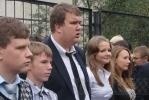 Фоторепортаж: «Первое сентября: за парты в России сели 1 млн 464 тыс 779 первоклассников»