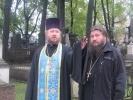 В Александро-Невской лавре прошла панихида по создателям Казанского собора: Фоторепортаж