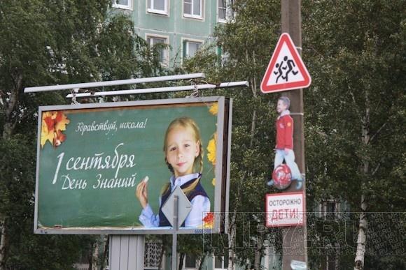 Дети, «пролетающие» над дорогой: Фото