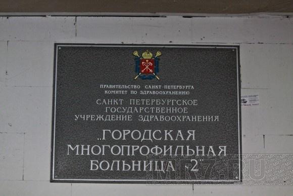 003_Semenov_Pavel_580.jpg