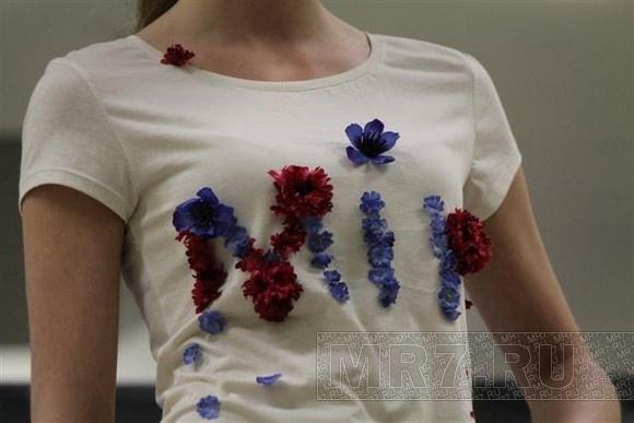 Петербуржцы отметили Международный день мира: Фото