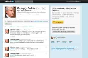Полтавченко посетил Васильевский остров по совету твиттерян