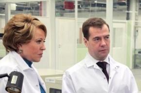 Медведев ввел Матвиенко в члены Совбеза