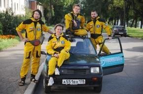 Петербуржцы нашли способ прославить российский автопром