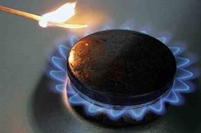 Офисы «дочек» компании «Газпром» обыскали в Европе