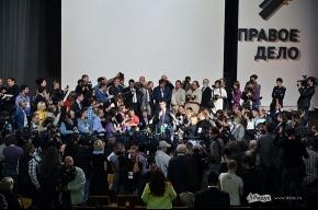 Выборы в ЗакС: список кандидатов «Правого дела»