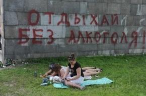 В Пулково сняли с рейса двоих любителей выпить