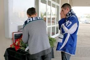 У «Юбилейного» петербуржцы поминают погибших под Ярославлем