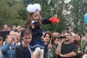 Первое сентября: за парты в России сели 1 млн 464 тыс 779 первоклассников