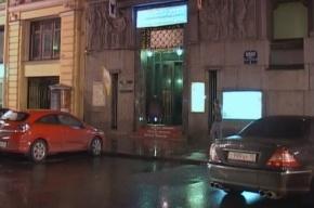 Полиция закрыла покер-клуб в центре Петербурга