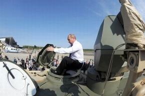 Путину показали систему для тех, кто в танке