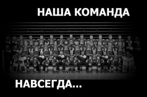 Дальнейшую судьбу Ярославского «Локомотива» предлагают решить болельщикам