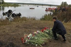 Медведев посетил место гибели хоккеистов «Локомотива»