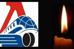 В Омске увековечат память о погибшем вратаре «Локомотива»