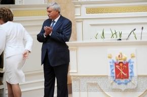 Матвиенко могут избрать спикером 21 сентября