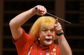 В Петербурге выступит известный клоун-дирижёр Мелвин Тикс