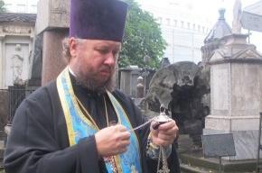 В Александро-Невской лавре прошла панихида по создателям Казанского собора