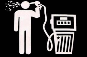 «Синие ведерки» против бензина за 60 рублей