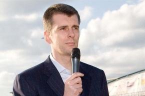 Прохорова могут завтра сместить с поста председателя «Правого дела»