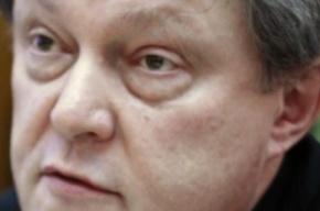 Явлинский будет баллотироваться в Петербурге