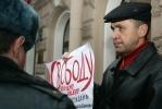 Пикет в защиту профсоюзного лидера закончился задержанием (фото): Фоторепортаж