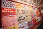 «Россия для всех» – ответ на лозунг «Россия для русских!»: Фоторепортаж