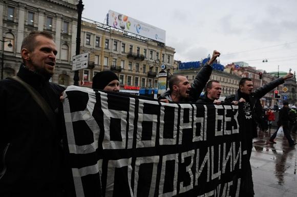 На Невском митинговала «Другая Россия» (фото): Фото
