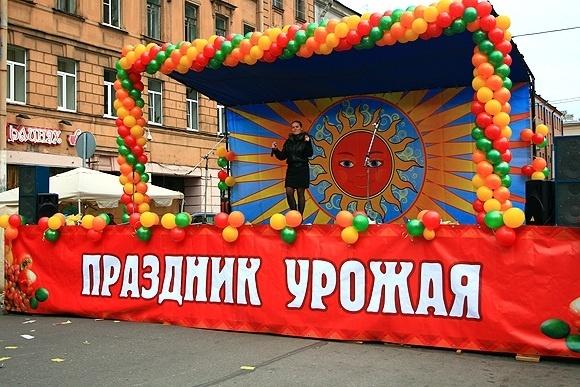 Ярмарка урожая на Сытнинском рынке (фото): Фото