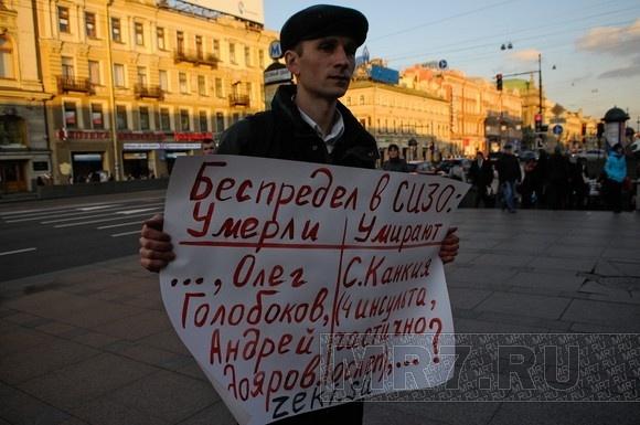 У Гостиного двора устроили акцию оппозиционеры: Фото
