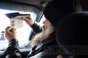 Запись№ 1: И вот мы в Архангельске