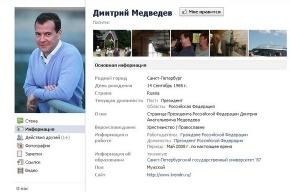 Президент РФ пришел в Facebook ночью