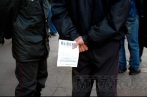 «Правое дело»: «ЕР» выдавливает наших пикетчиков