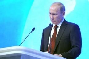 Путин надеется работать с Кудриным