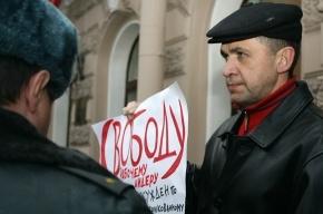 Пикет в защиту профсоюзного лидера закончился задержанием (фото)
