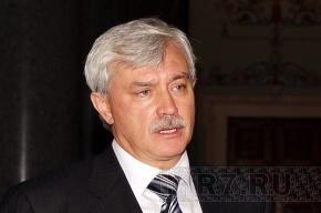По Садовой будут ходить трамваи, пишет губернатор