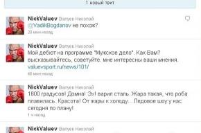 Валуев перешел на короткие сообщения
