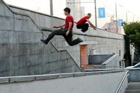 Академия прыжков