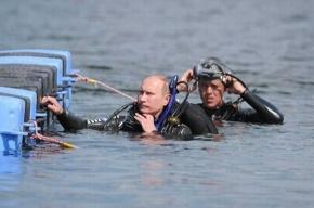 Путину подложили амфоры на дне и это «не повод злорадствовать»