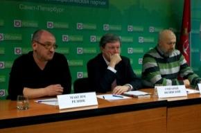 «Яблоко» рассчитывает на голоса 15 % избирателей в Петербурге