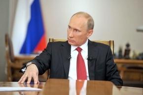 Интервью Путина государственным телеканалам: самое интересное