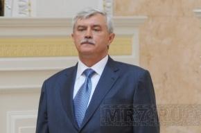 Эксперты о кадровой политике Полтавченко: увольнения еще будут