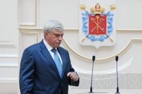 Полтавченко поздравил учителей заблаговременно